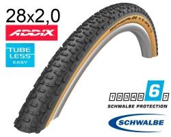 Покрышка 28x2.00 (50-622) Schwalbe G-ONE ULTRABITE RaceGuard, TLE B/CL-SK HS601 ADDIX 67EPI