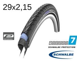 Покрышка 29x2.15 (55-622) Schwalbe MARATHON E-PLUS Smart DualGuard, TwinSkin B/B+RT HS498 ADDIX E 67EPI 39B