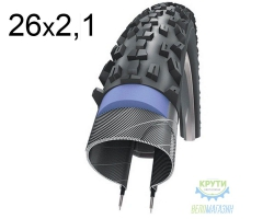 Покрышка 26 x 2.10 (54x559) Schwalbe MARATHON PLUS MTB SmartGuard