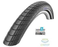 Покрышка 28x2.00 (50-622) Schwalbe BIG APPLE HS430 KevlarGuard B/B+RT SBC 50EPI черная