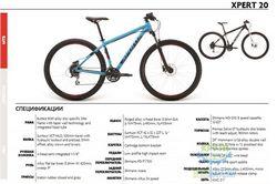 Велосипед 29 Apollo Xpert 20 рама - XL Matte Black/Matte White/Matte Red 2018
