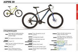 Велосипед 27,5 Apollo Aspire 20 рама - XL Gloss Lime/Gloss Black/Gloss Blue 2017