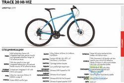 Велосипед 28 Apollo Trace 20 HI VIZ рама - XL Gloss Blue/Gloss Charcoal/Reflective 2017