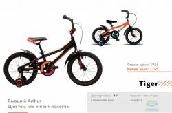 Велосипед 16&quot Pride Tiger Чёрный/красный/жёлтый Лак 2017