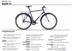 Велосипед 28 Apollo Mark III рама - M 2017 Gloss Navy Blue/Gloss Gream/Gloss Orange