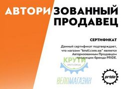 Велосипед 20'' PRIDE MINI 3sp черно-красный 2016