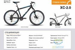 Велосипед 26'' PRIDE XC-2.0 - 15 серо-черный матовый 2016