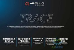 Велосипед 28 Apollo Trace 20 WS HI VIZ рама - M Gloss Pink/Gloss Black/Reflective 2017