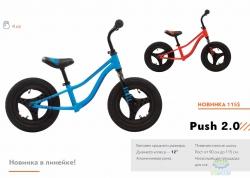 Велосипед 12 Pride Push 2.0 Голубой Лак 2017