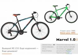 Велосипед 26 Pride Marvel 1.0 рама - 21 черный/голубой/оранжевый 2017