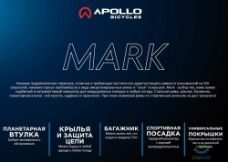 Велосипед 28 Apollo Mark III рама - M Gloss Navy Blue/Gloss Gream/Gloss Orange 2017