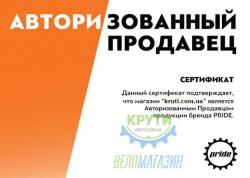 Велосипед 27,5 Pride Rebel 7.2 рама - 19 черный/голубой/оранжевый 2017